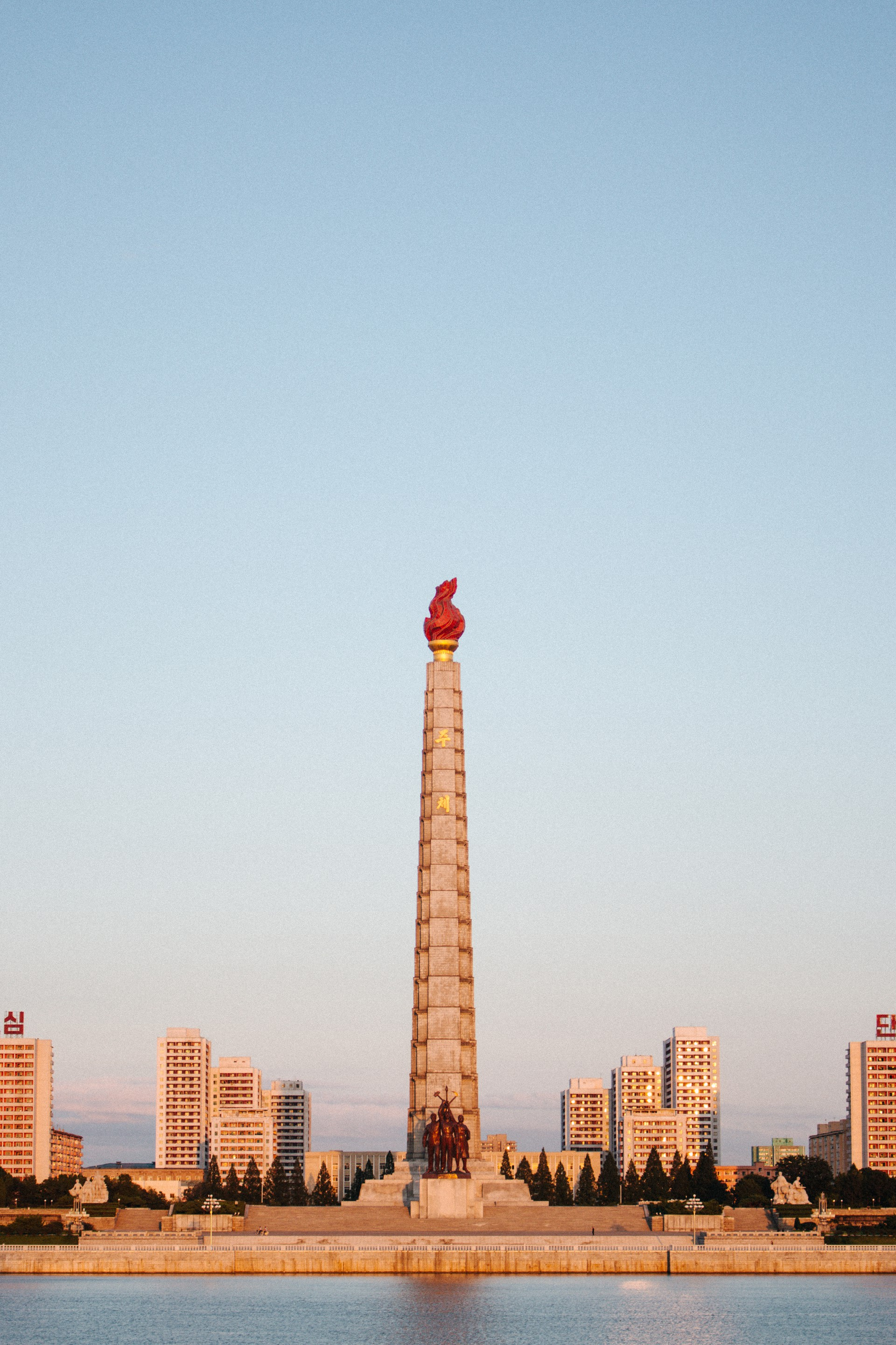 Linyou Xie Part 1: Ryugyong Hotel
