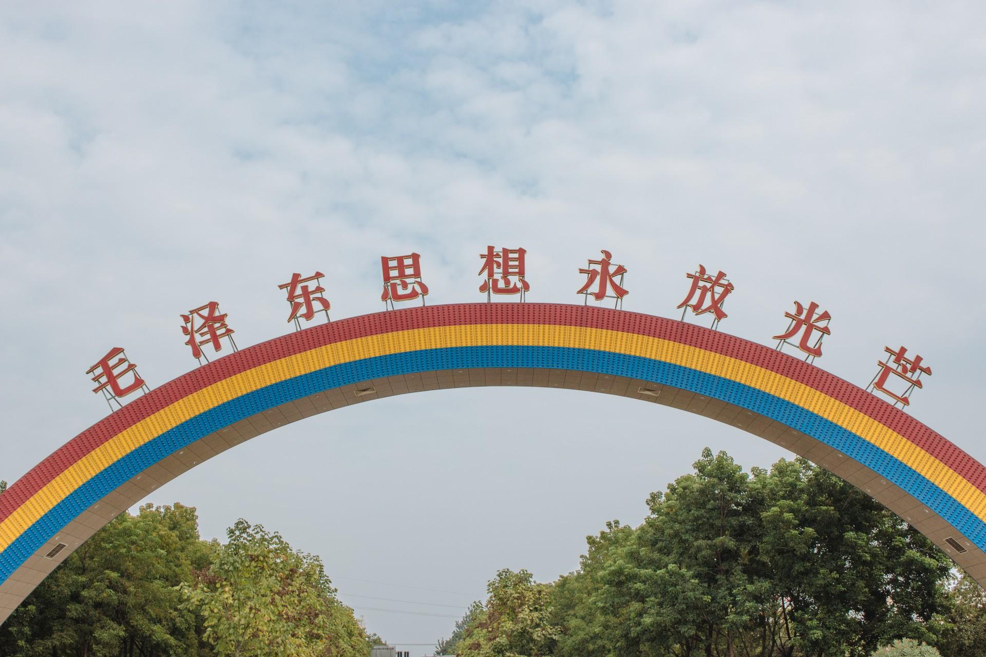 Linyou Xie Part 3: Them